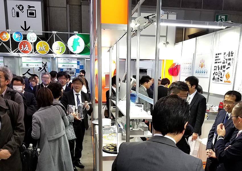 ご来場頂き誠に有難うございました!「第23回機械要素技術展」東京ビッグサイト・2019/02/06-08