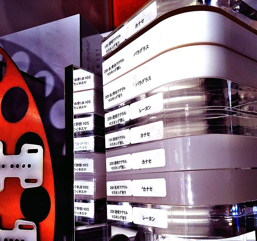 「第23回機械要素技術展」に出展中です!東京ビッグサイト2/8金17:00まで
